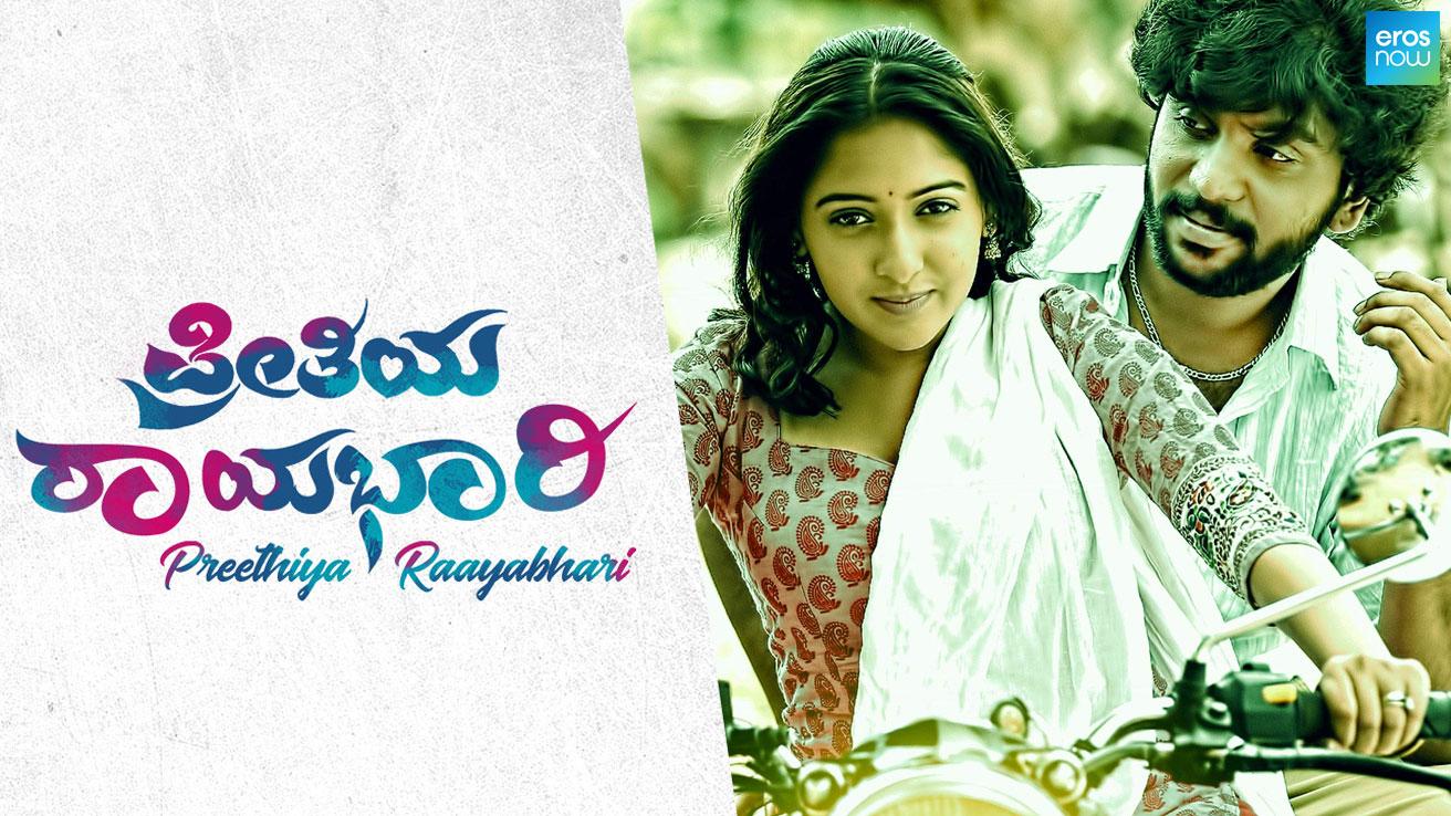 Preethiya Raayabhari