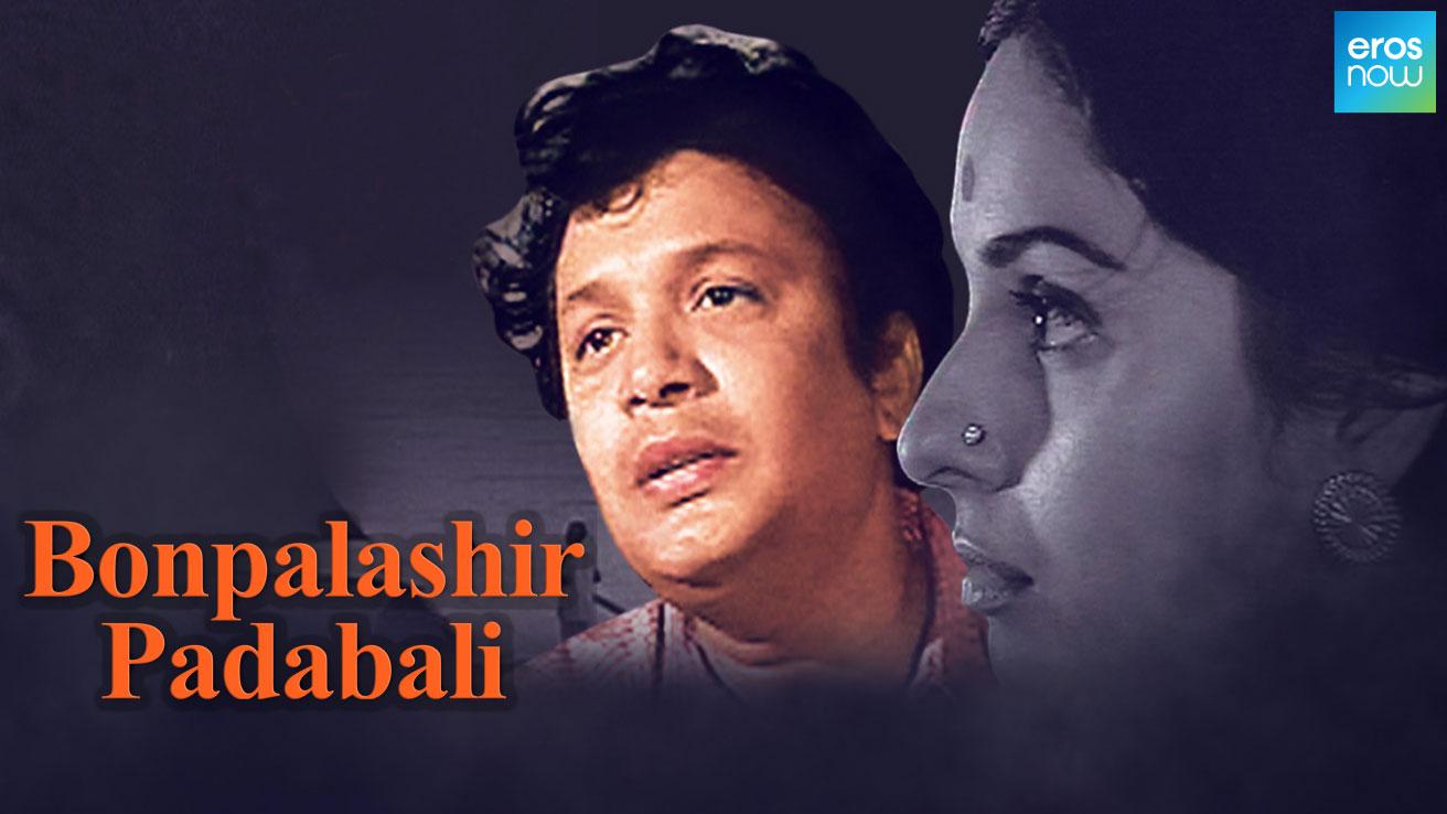Bonpalashir Padabali