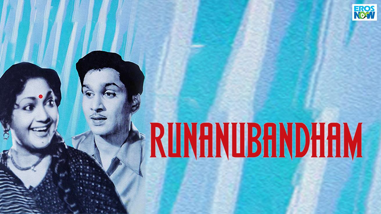 Runanubandham