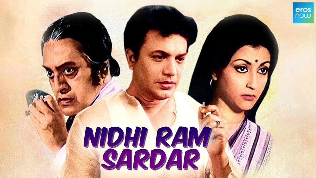 Nidhi Ram Sardar