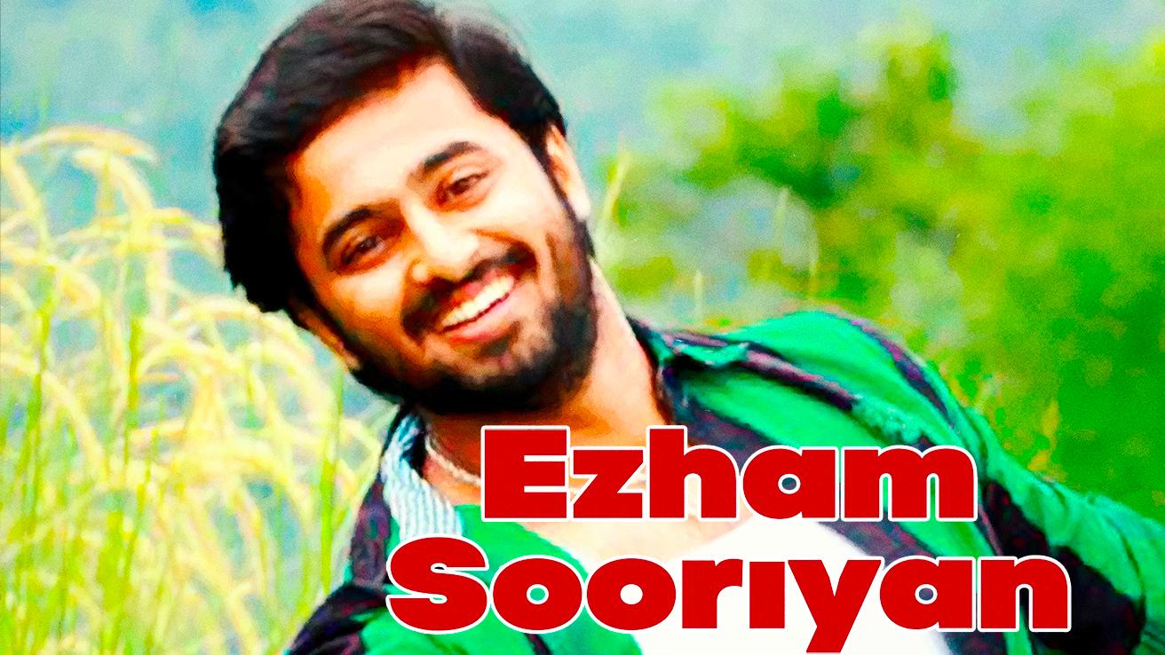 Ezham Sooriyan
