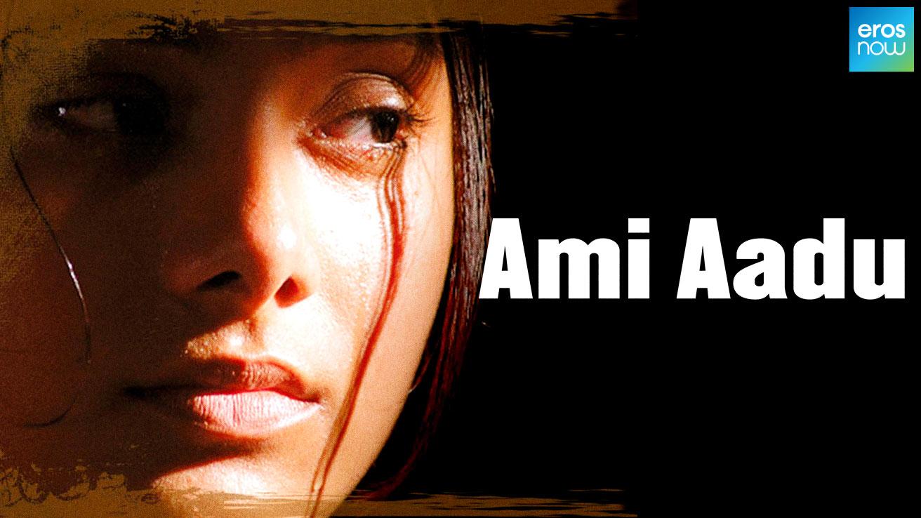 Ami Aadu