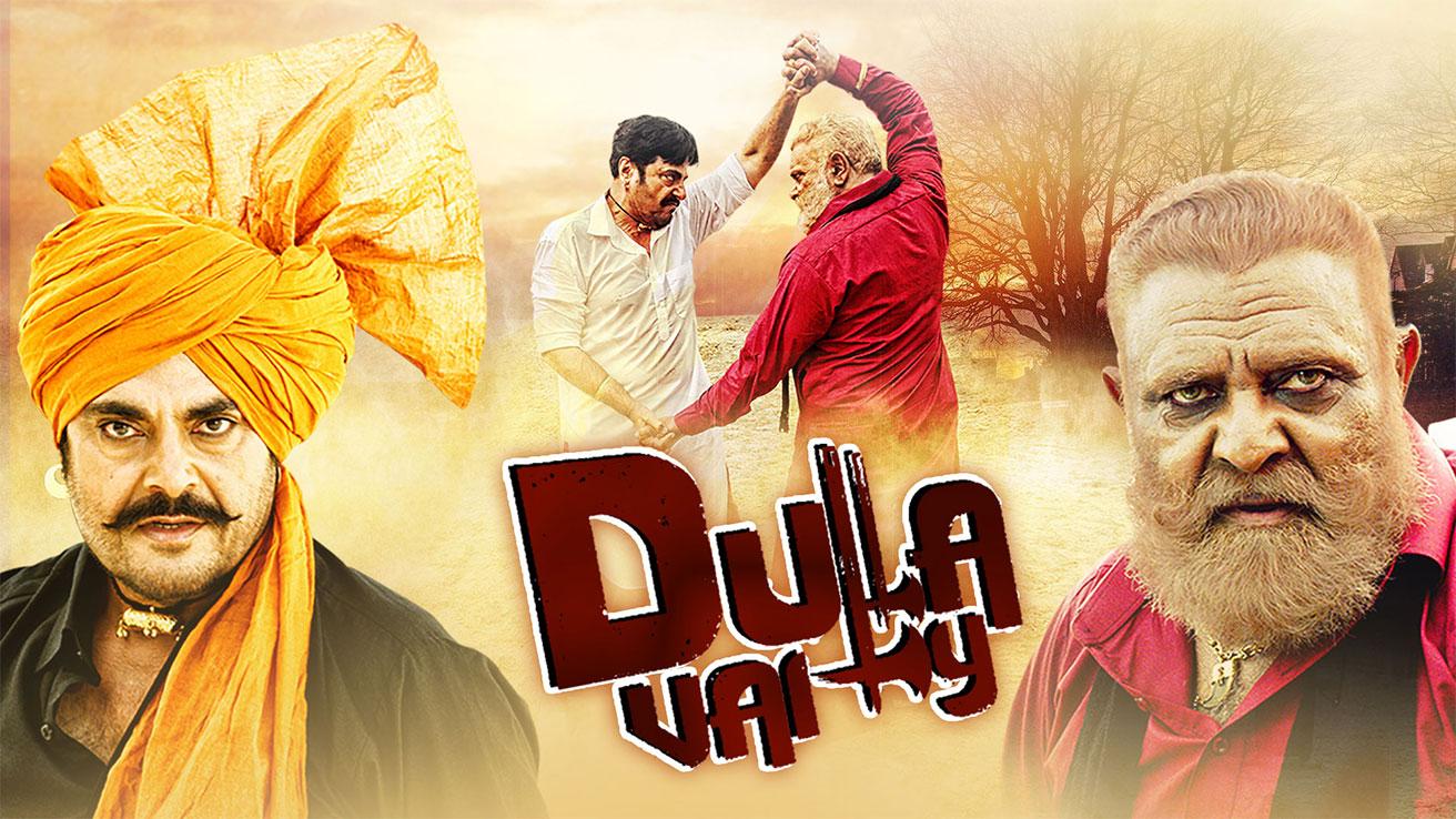 Dulla Vaily