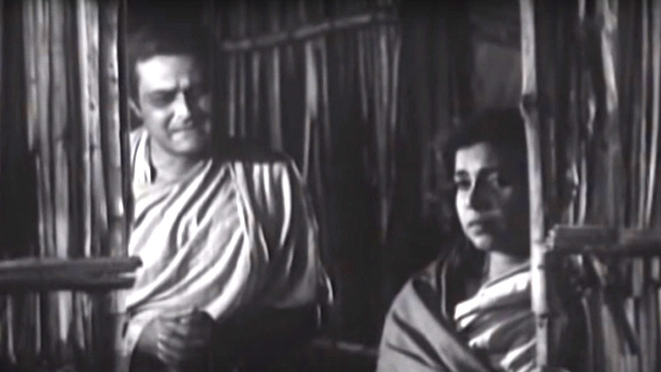 Sagar Sangame