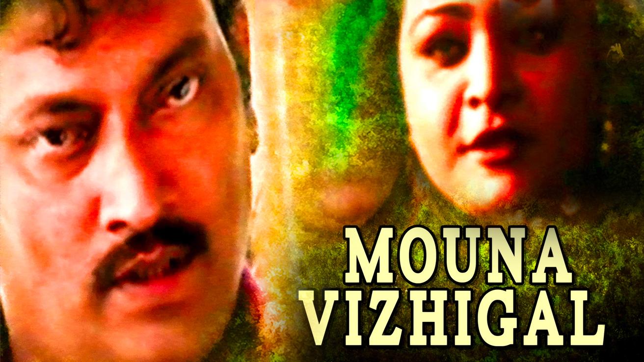 Mouna Vizhigal