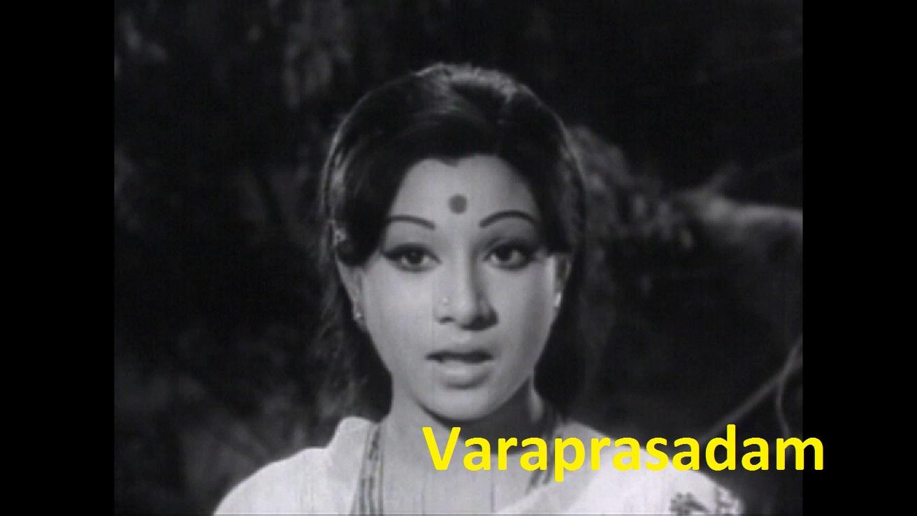 Varaprasadham