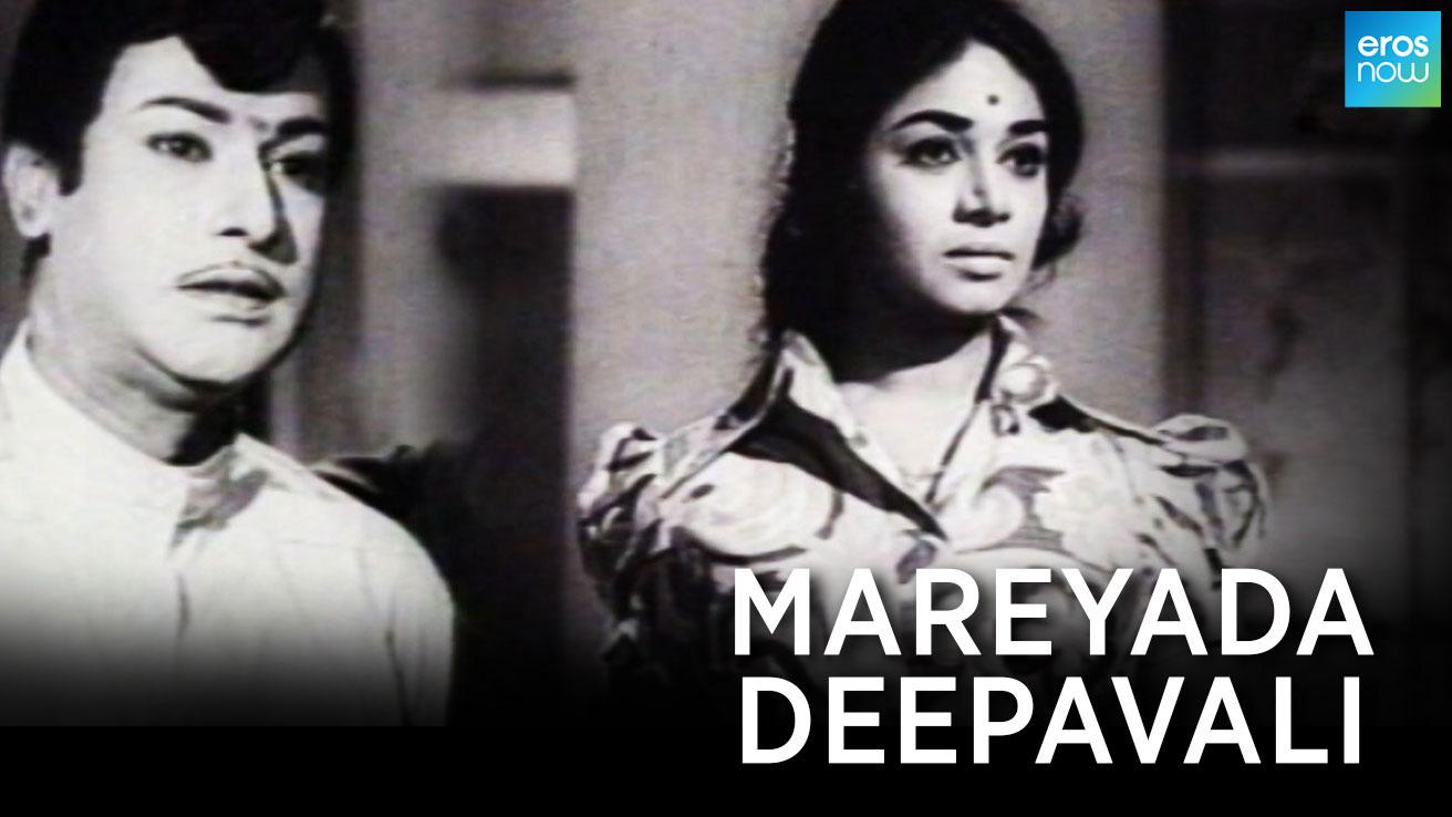 Mareyada Deepavali