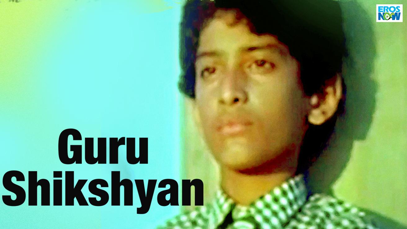 Guru Shikshyan