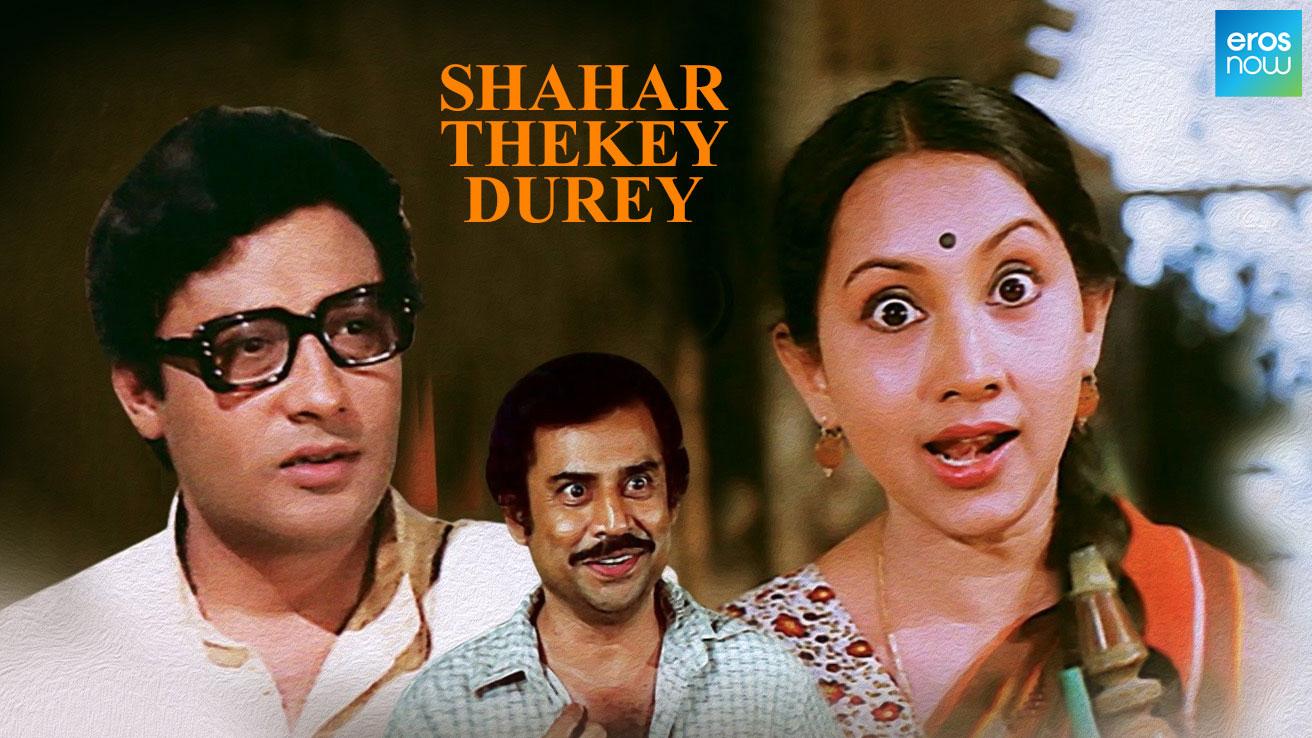 Shahar Thekey Durey