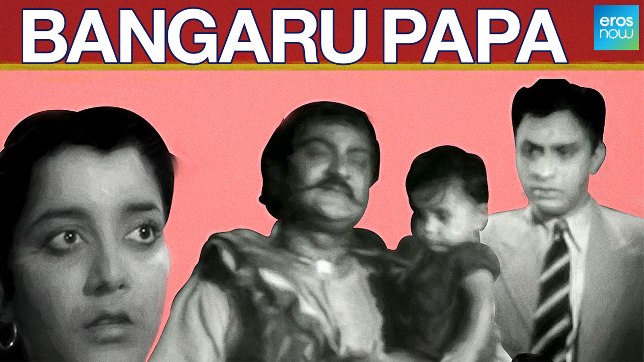 Bangaru Papa
