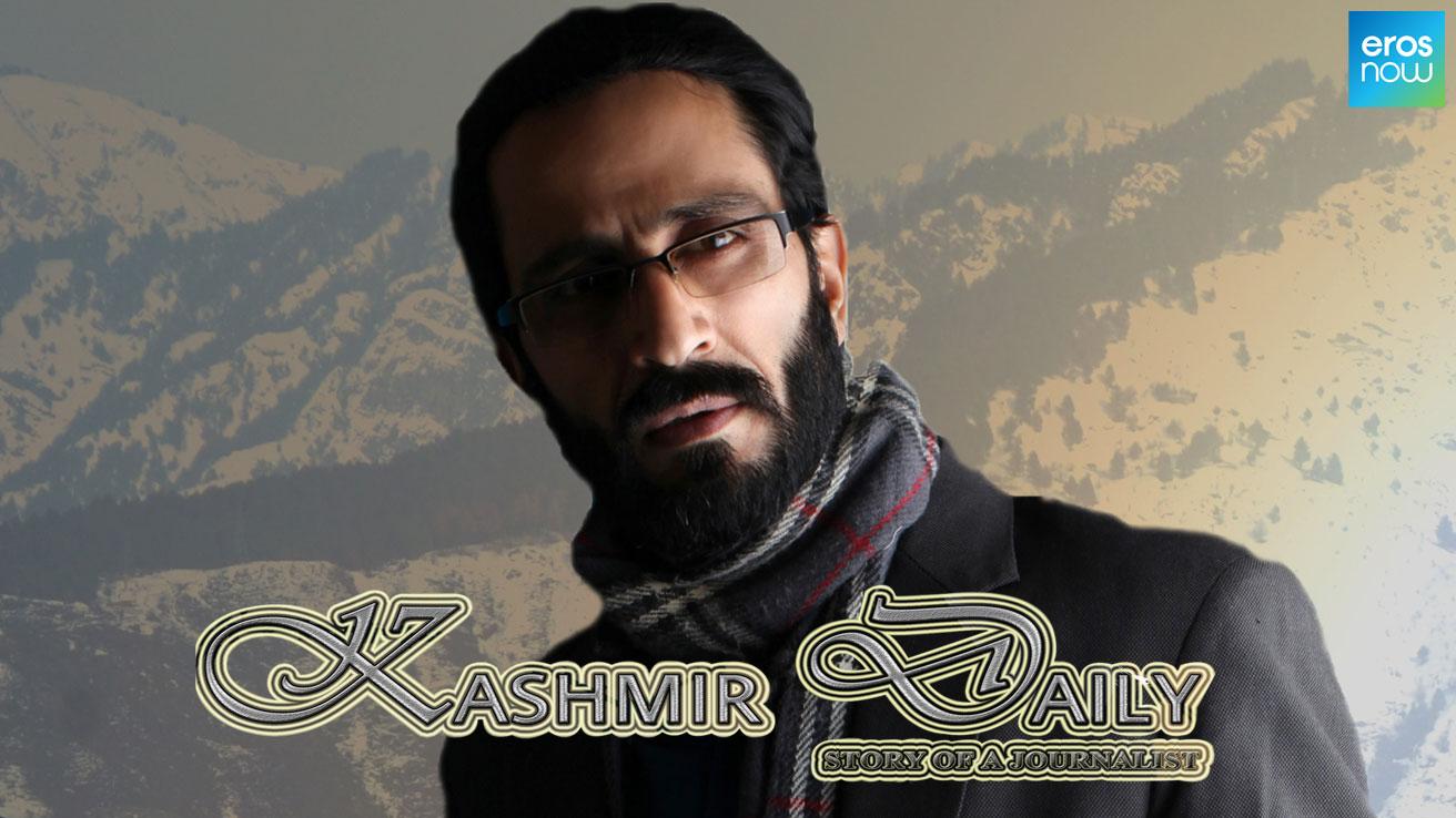 Kashmir Daliy
