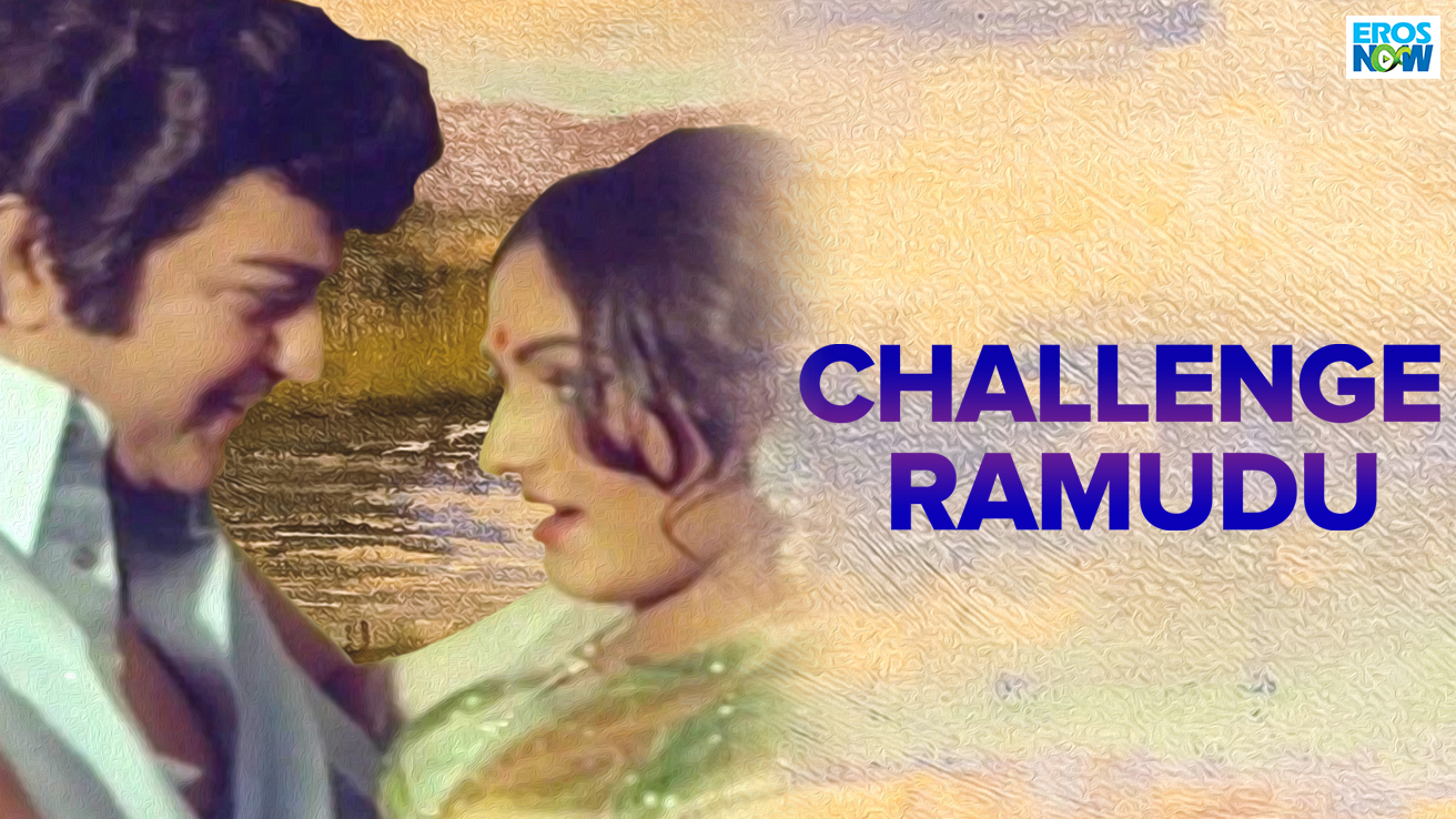 Challenge Ramudu