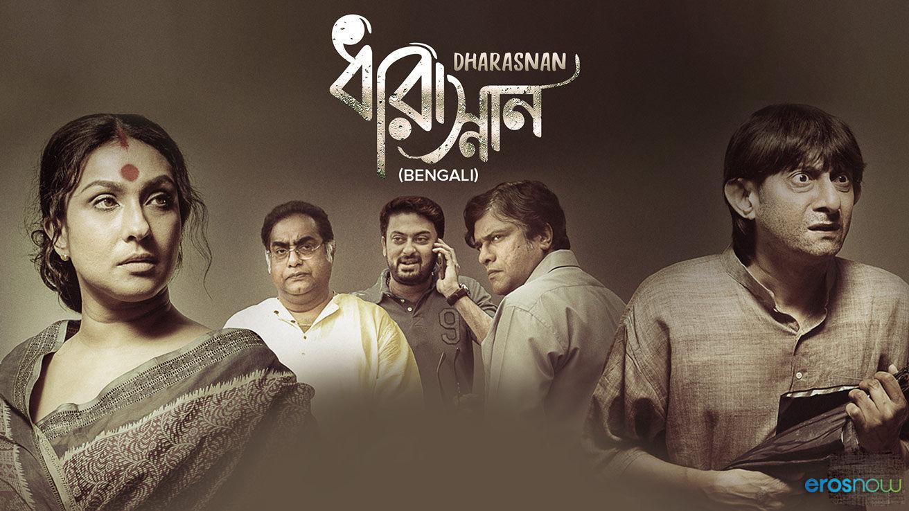 Dharasnan