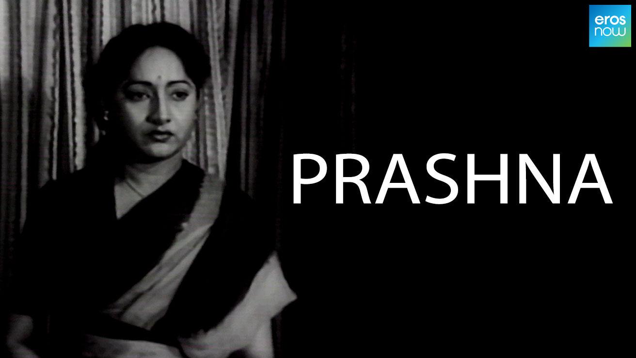 Prashna