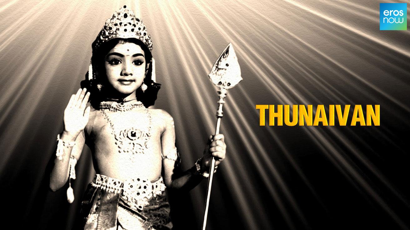 Thunaivan