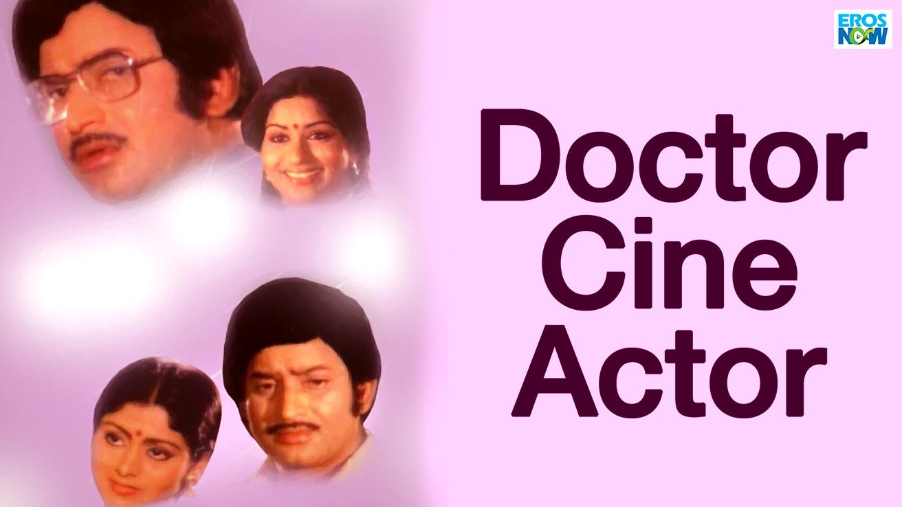 Doctor Cine Actor