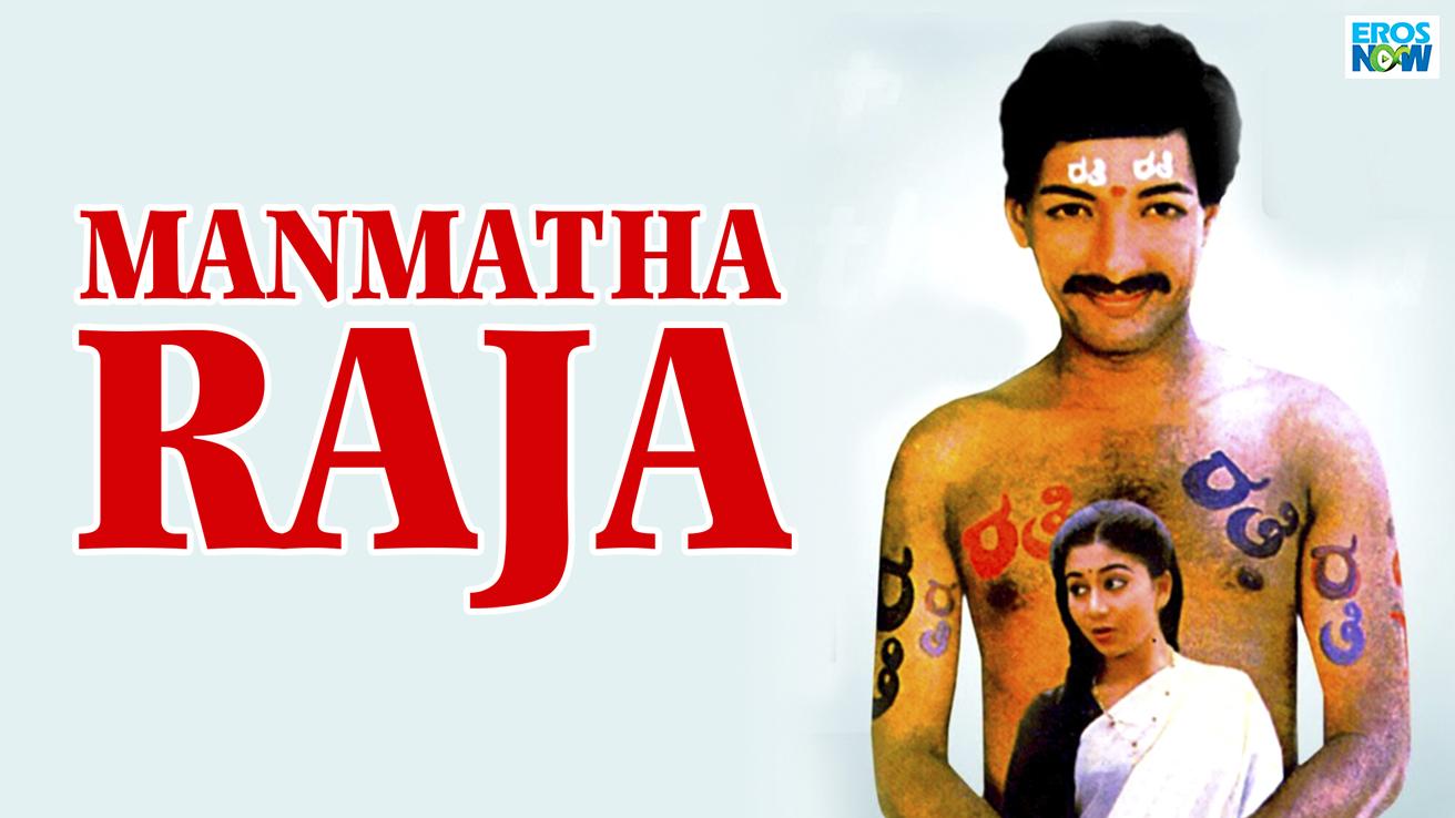 Manmatha Raja