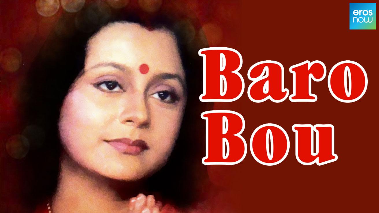 Baro Bou