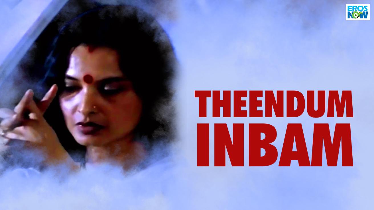 Theendum Inbam