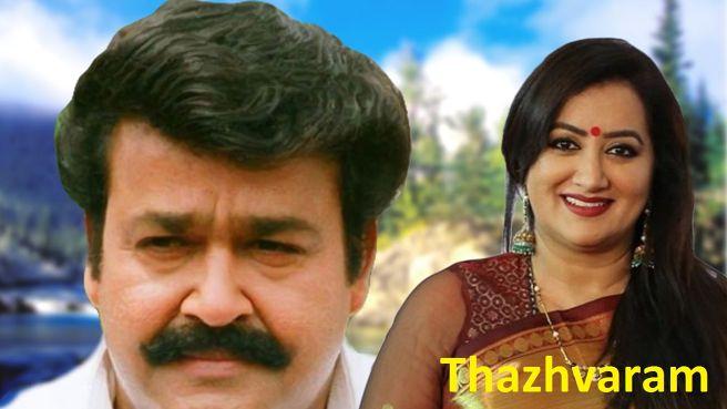 Thazhvaram