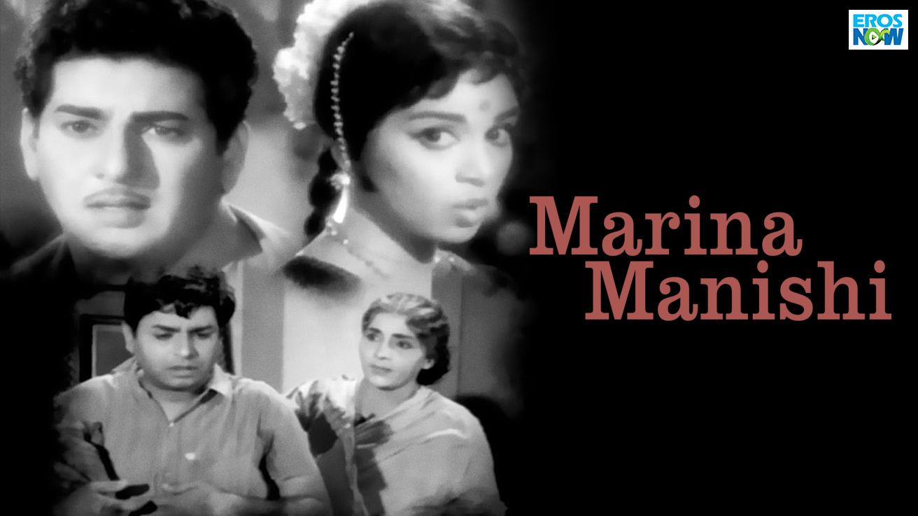 Marina Manishi