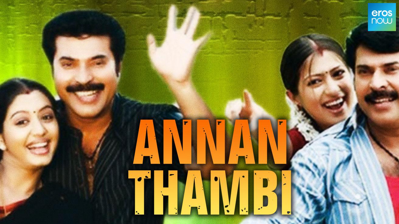 Annan Thambi