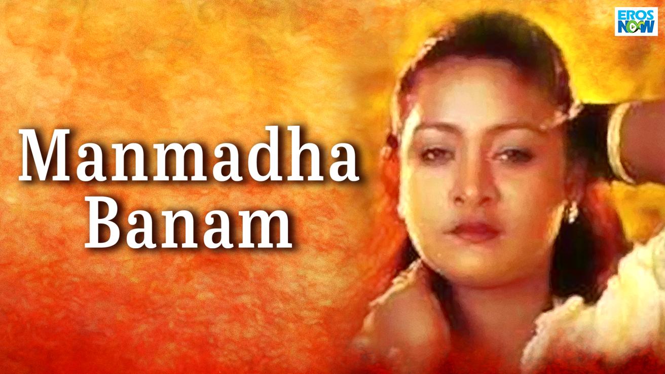 Manmadha Banam