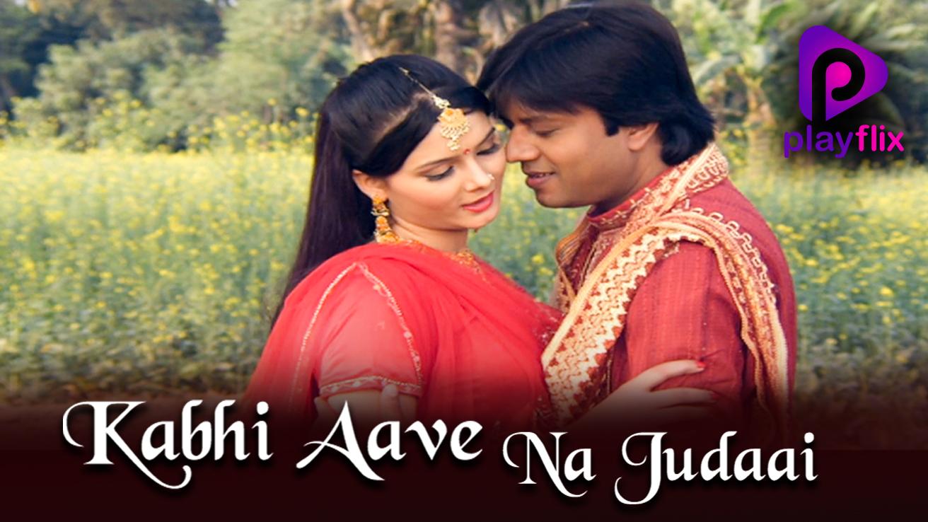 Kabhi Aave Na Judaai