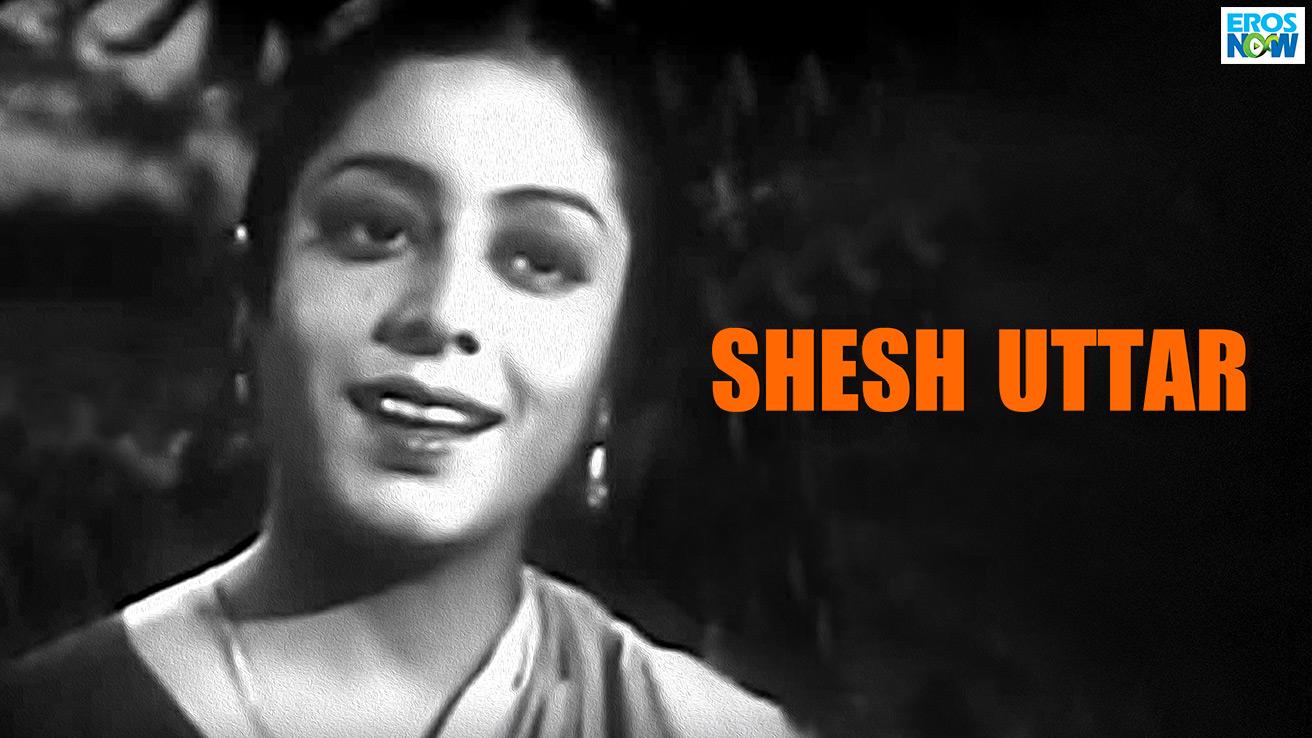 Shesh Uttar