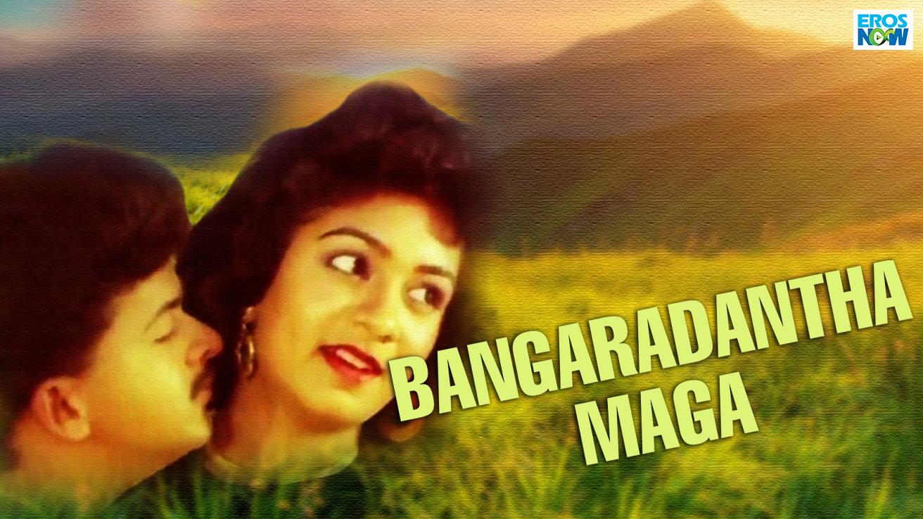 Bangaradantha Maga