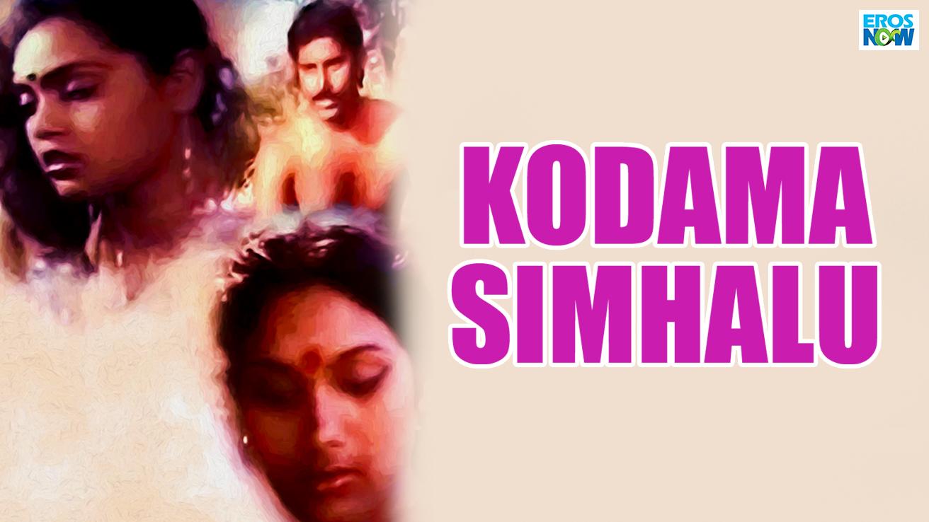 Kodama Simhalu