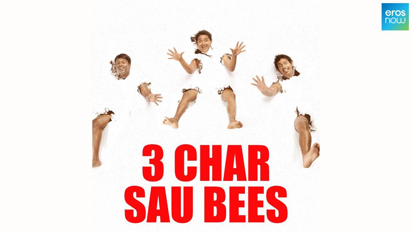 3 Char Sau Bees