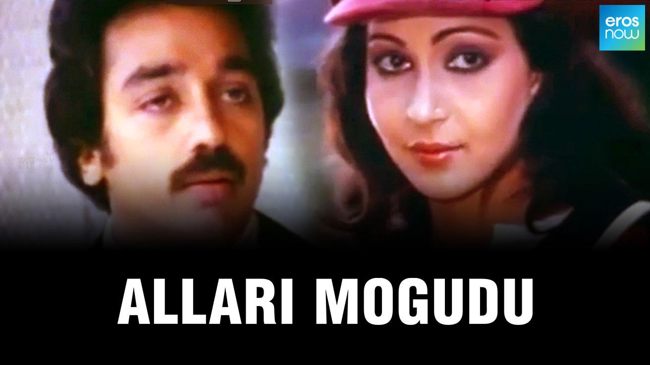 Allari Mogudu