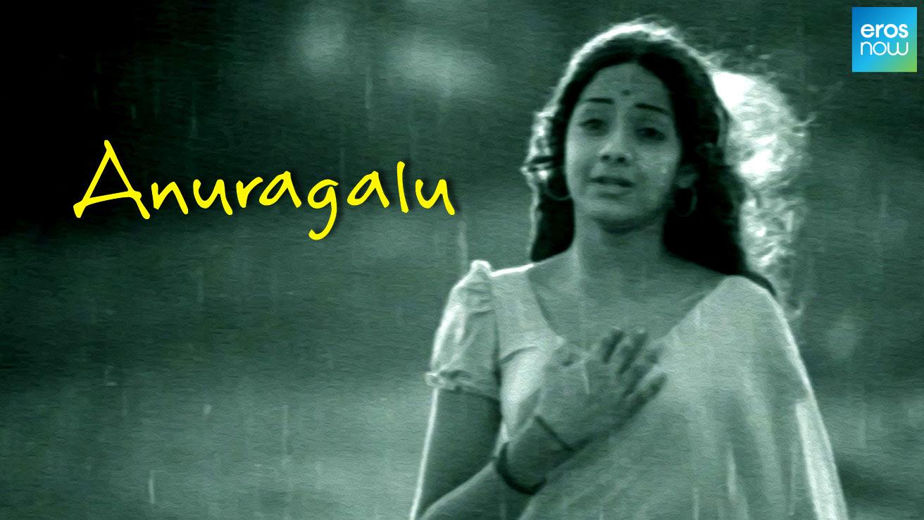 Anuragalu