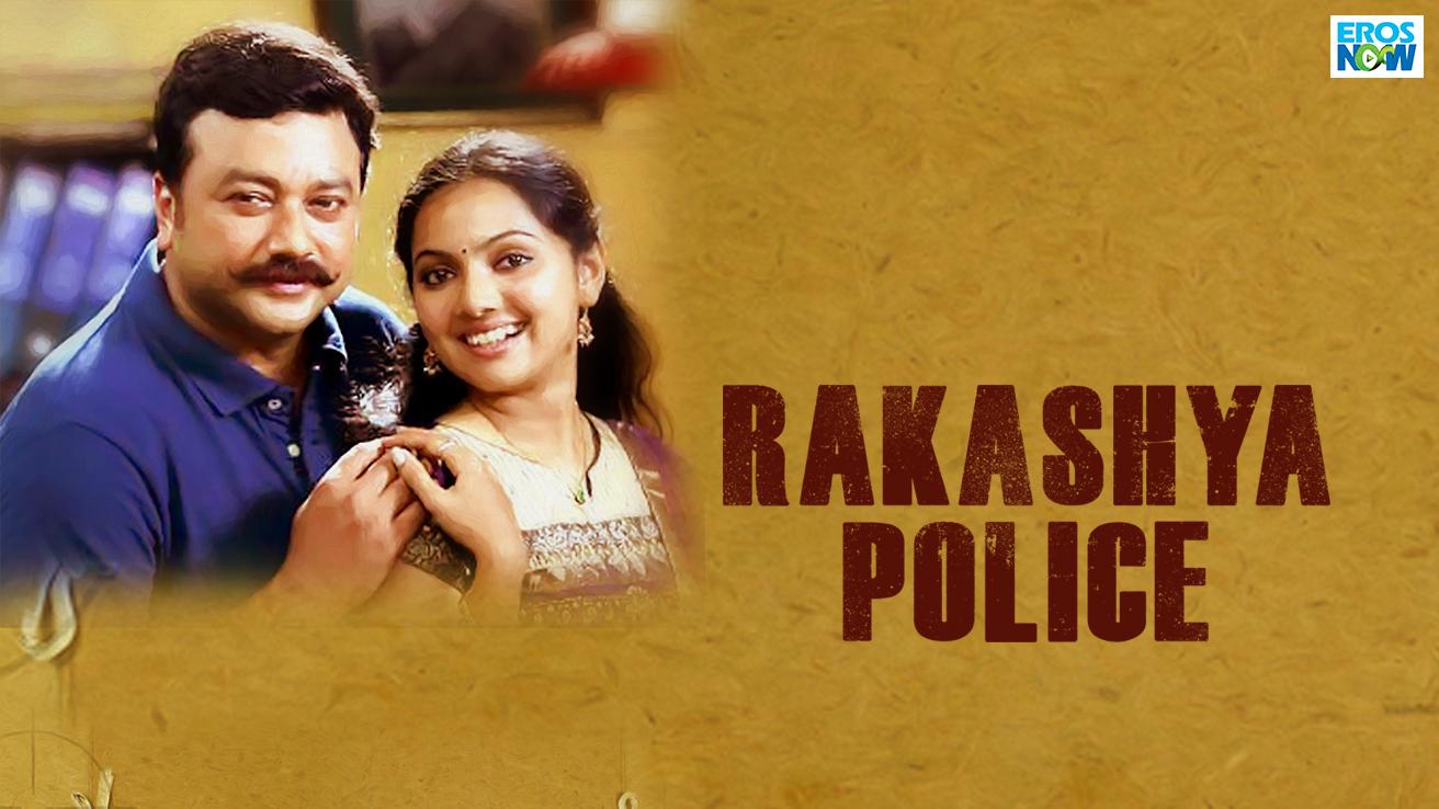 Rakashya Police