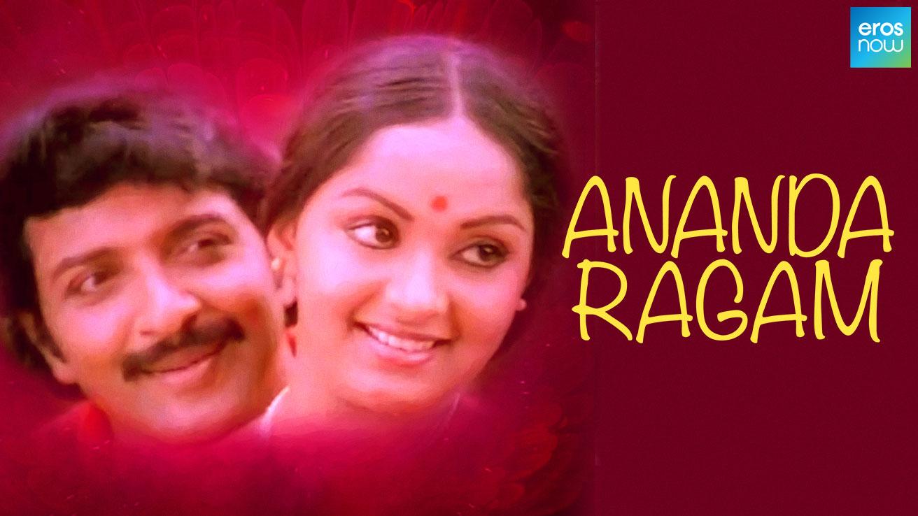 Ananda Ragam