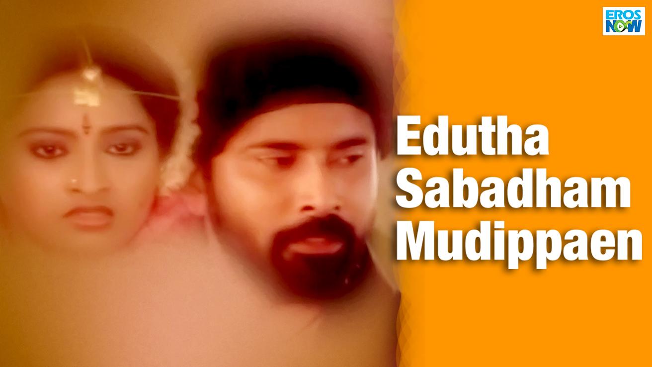 Edutha Sabadham Mudippaen