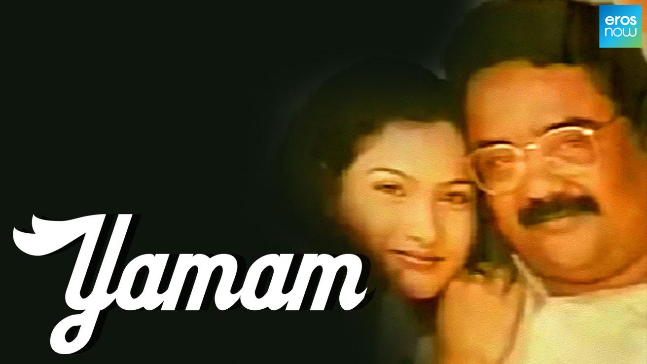 Yamam