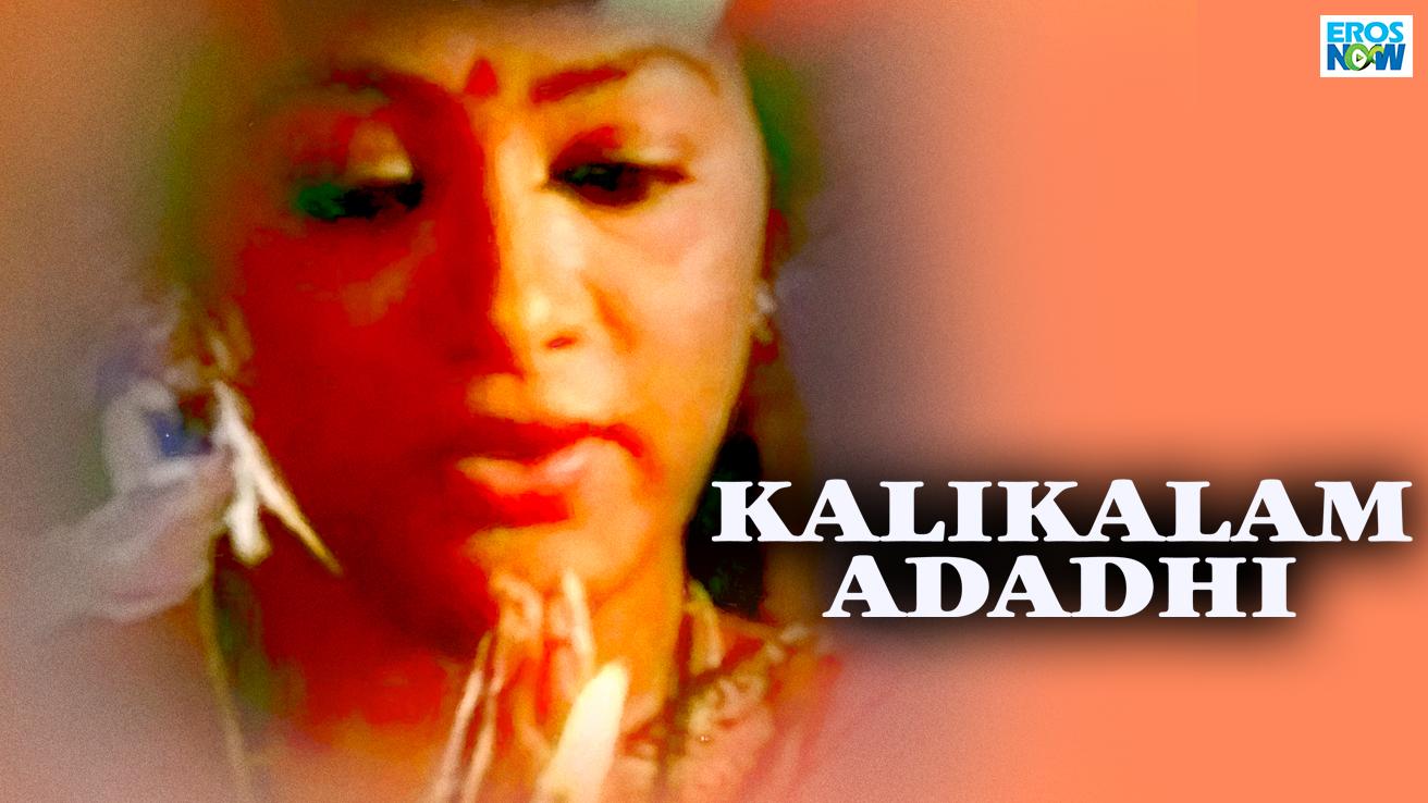Kalikalam Adadhi