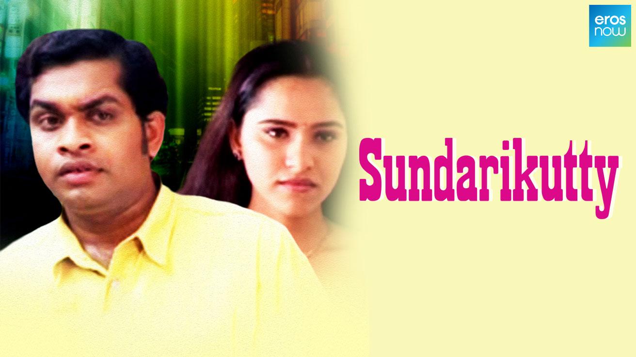 Sundarikutty