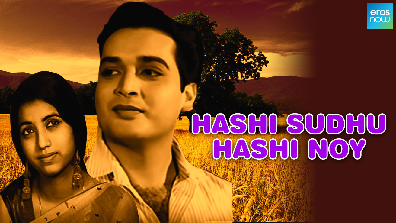 Hashi Sudhu Hashi Noy