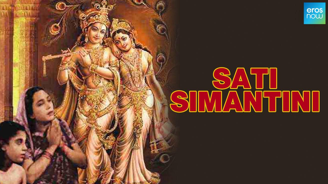 Sati Simantini
