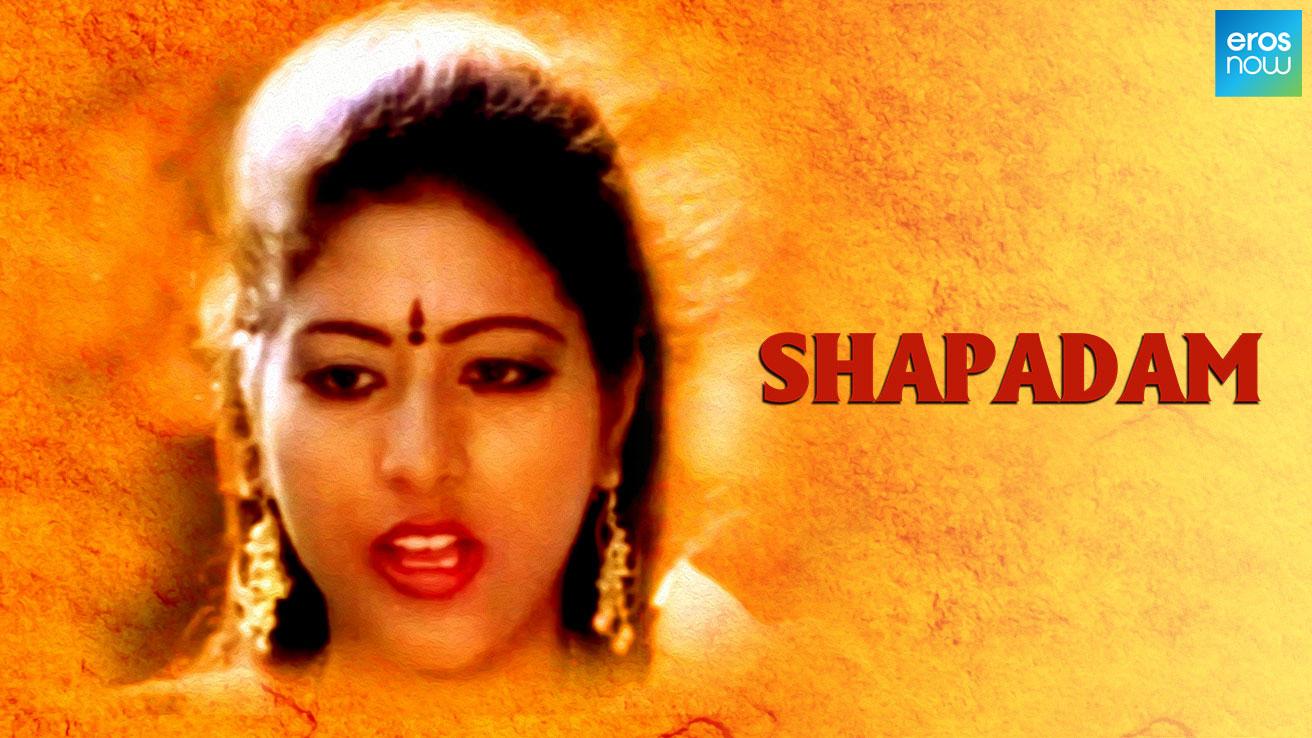 Shapadam