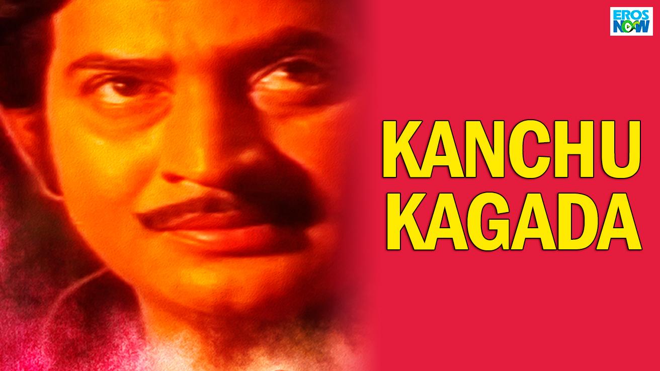 Kanchu Kagada