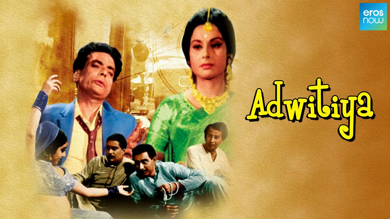 Adwitiya