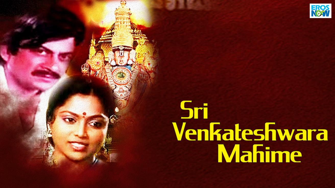 Sri Venkateshwara Mahime