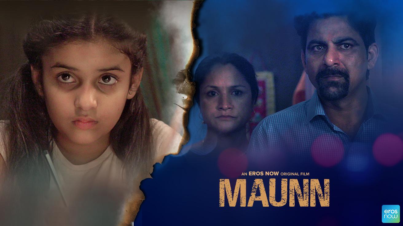 Maunn - Short Film