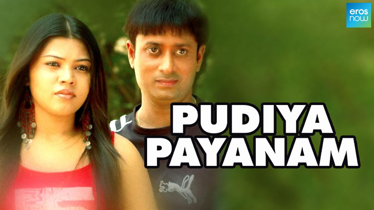 Pudiya Payanam