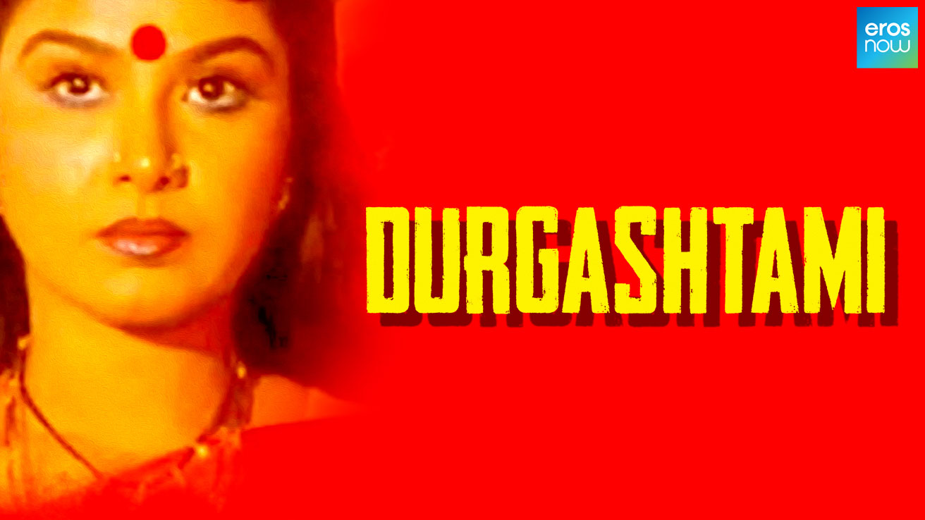 Durgashtami