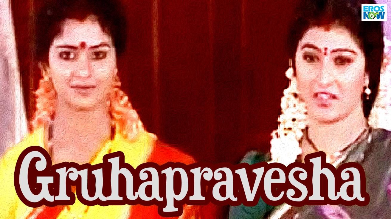 Gruhapravesha